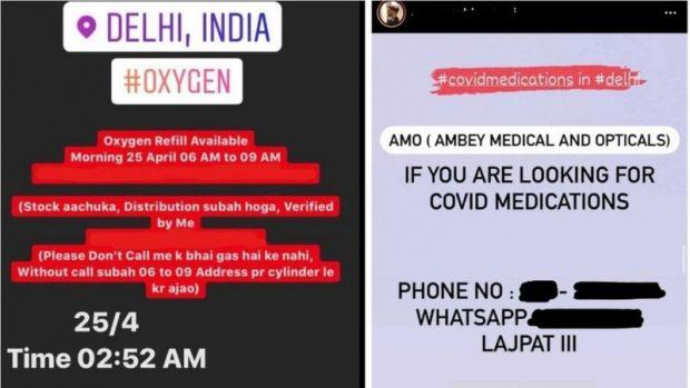 Coronavirus en India: los desesperados mensajes en redes para salvar a pacientes de covid-19 en el epicentro de la pandemia